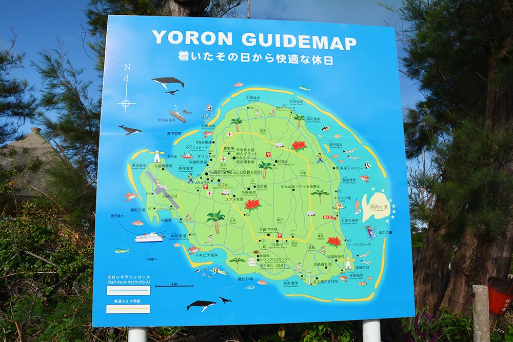 与論島MAP