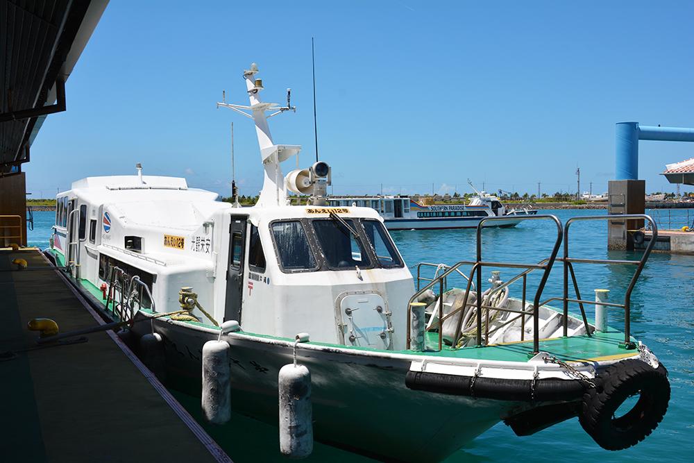 石垣島から波照間島に向かう船