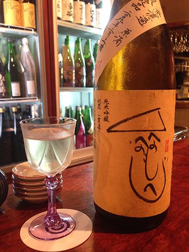 日本酒Bar 酒峰