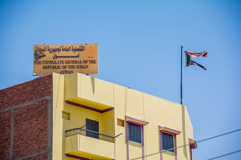 スーダン領事館