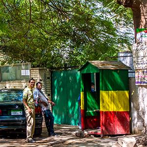 エチオピア大使館