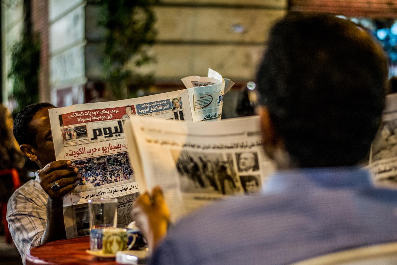 エジプトの新聞