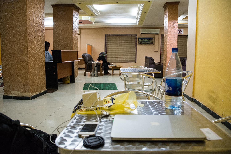 Sahar Tourist Hotel