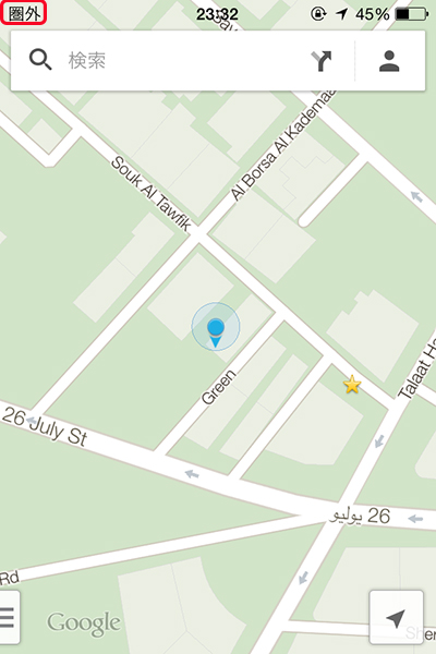 google map使い方