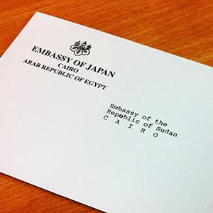 日本大使館レター
