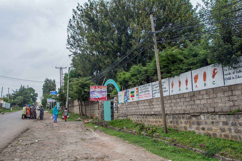 ソマリランド大使館付近