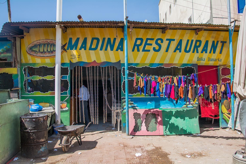 ソマリランドのレストラン