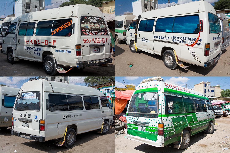 ソマリランドのバス