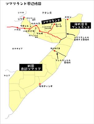 ソマリランド地図