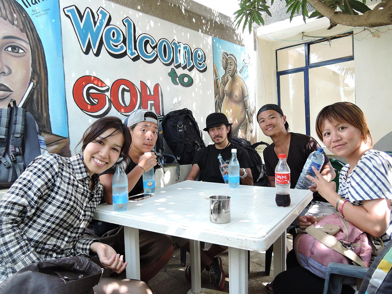 GOH HOTEL