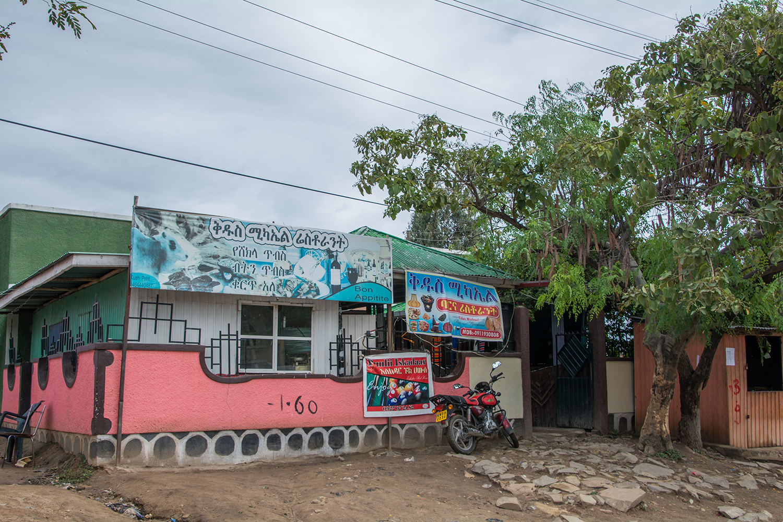 モヤレのレストラン