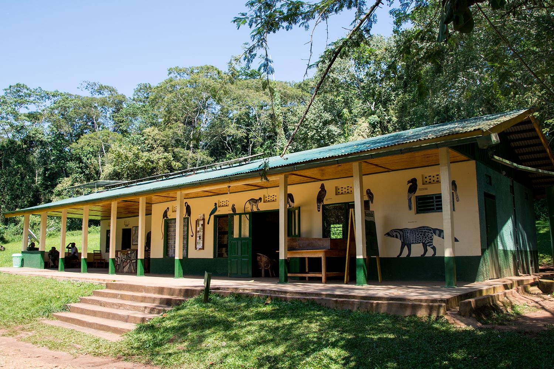 キバレ国立公園