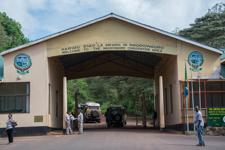 ンゴロンゴロ保全地域入口