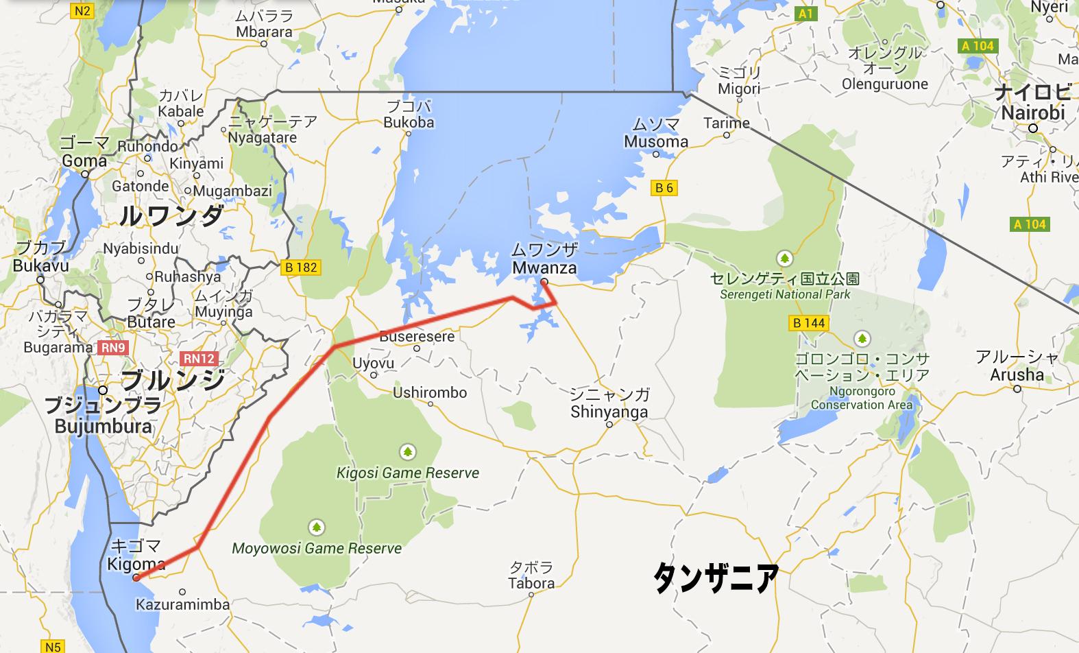 キゴマからムワンザ