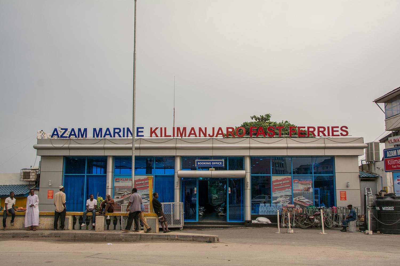 ダルエスサラーム~ザンジバルの船チケット売り場