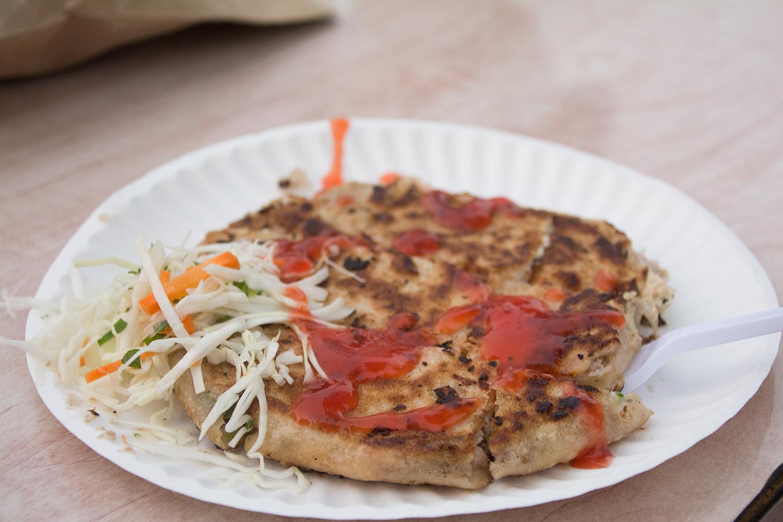 ザンジバルピザ