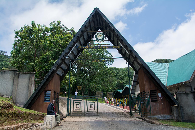 マチャメルート入口