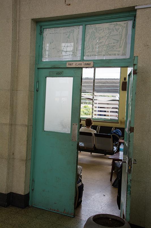 ファーストクラス待合室