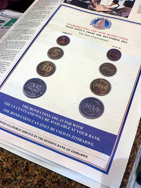 ジンバブエ硬貨