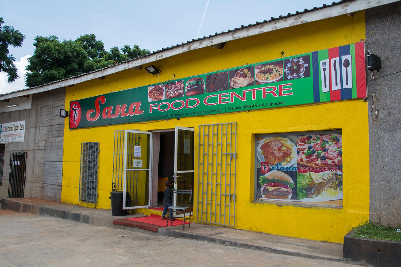 マラウィの食堂