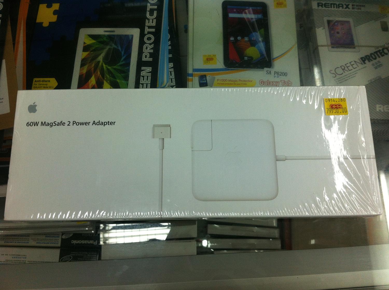 Macbookの充電器