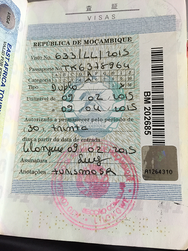 モザンビークVISA
