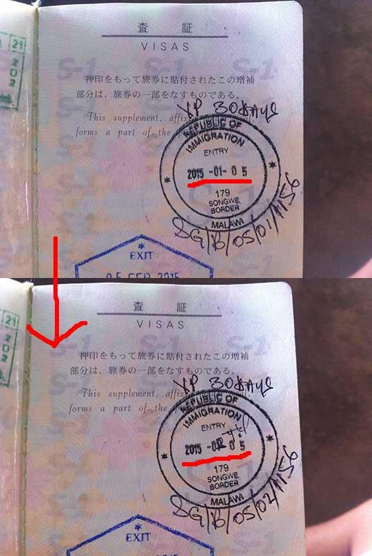 マラウィ入国スタンプ