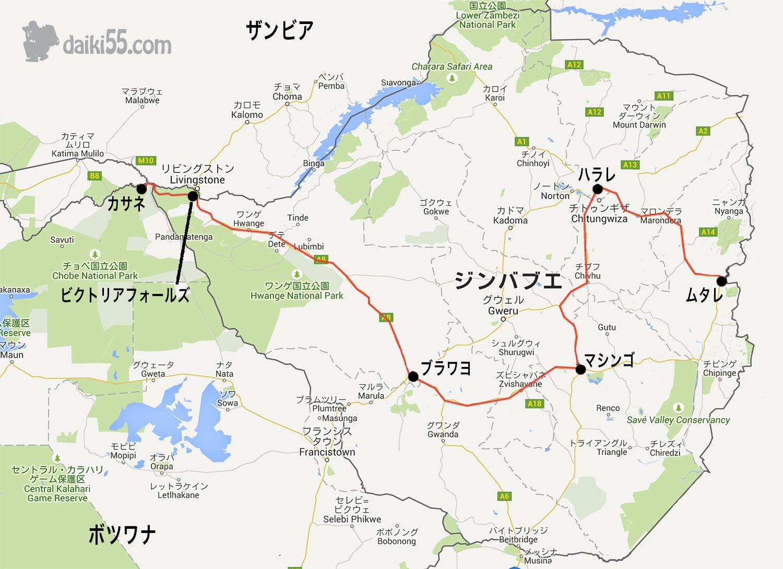 ジンバブエの地図