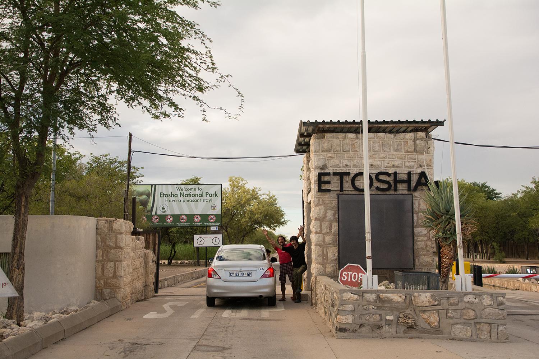 エトーシャ国立公園
