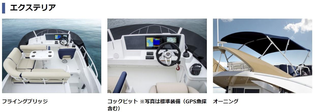 ヤマハFR320FB