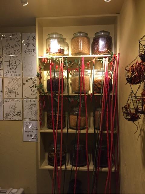 赤い壺入り口